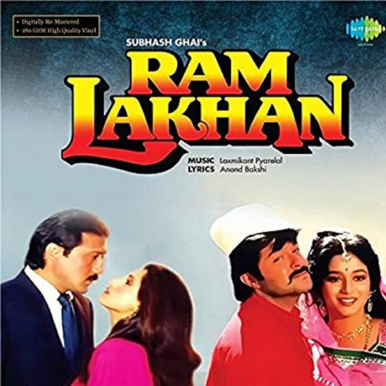 30 Years of Ram Lakhan: Here's why Anil Kapoor, Madhuri Dixit & Jackie Shroff starrer will always be an epic30 Years of Ram Lakhan: Here's why Anil Kapoor, Madhuri Dixit & Jackie Shroff starrer will always be an epic