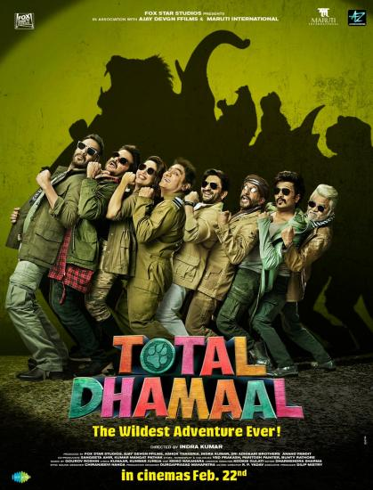 Total Dhamaal Trailer VIDEO: Ajay Devgn, Anil Kapoor, others are totally unapologetic in this brainless comedy
