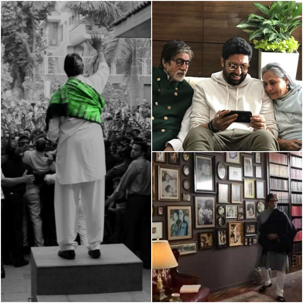 amitabh bachchan house pictures interior.  Amitabh Bachchan s house is huge just like him see pics PINKVILLA