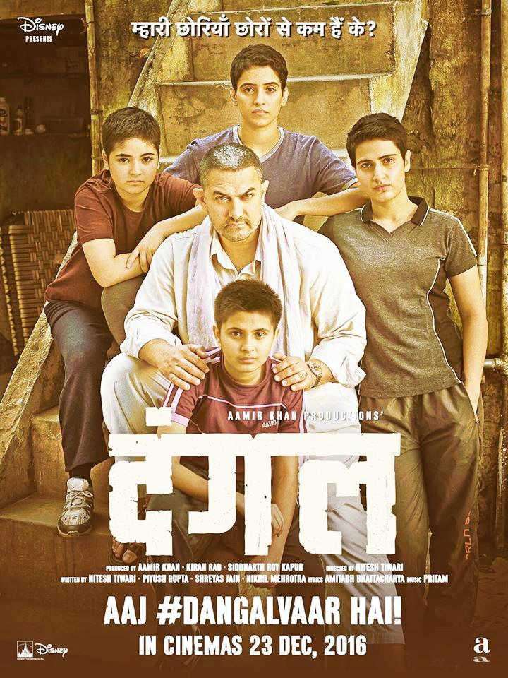 Aamir Khan Starrer Dangal Will Not Release In Pakistan Heres Why