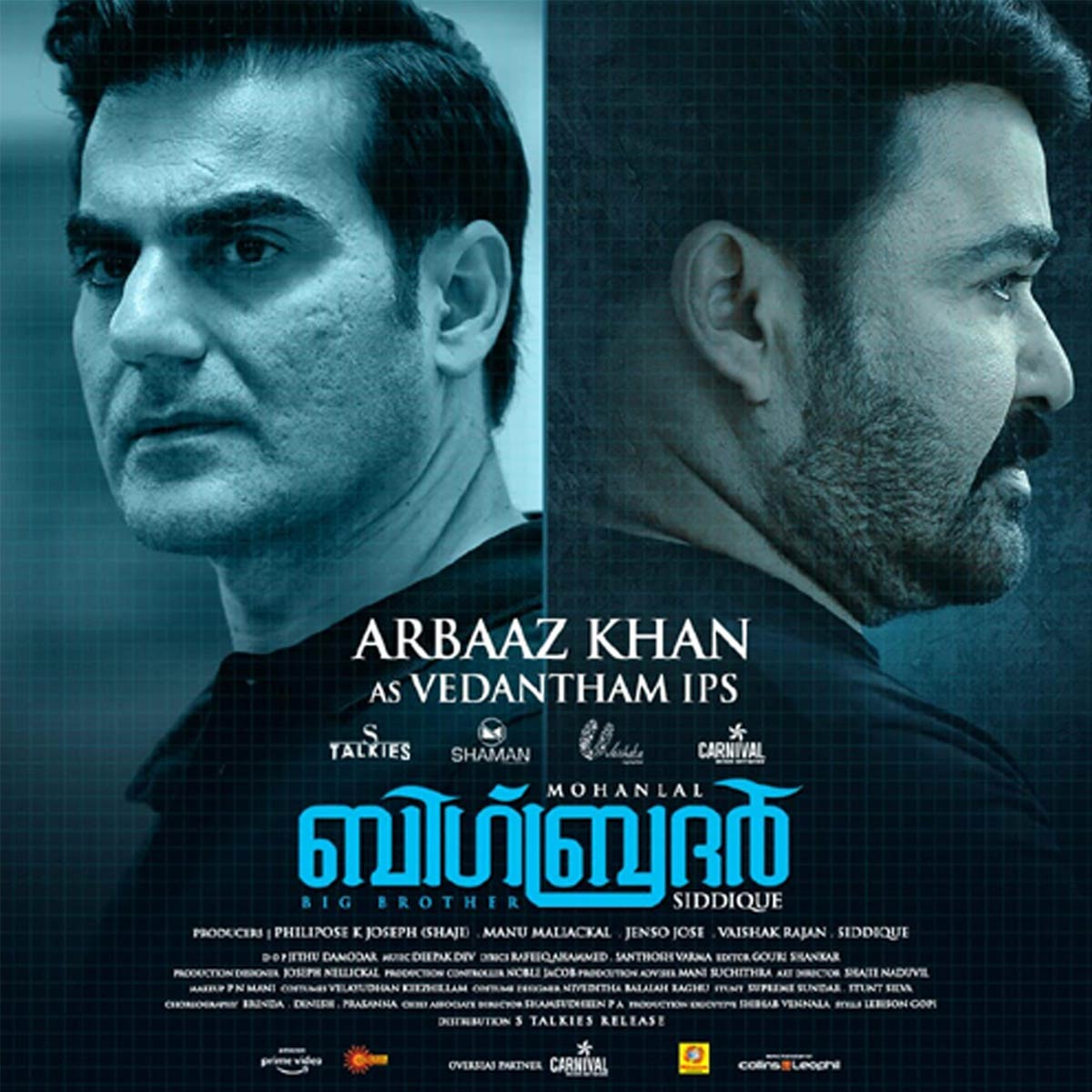 Mohanlal's Big Brother: New poster reveals Arbaaz's role