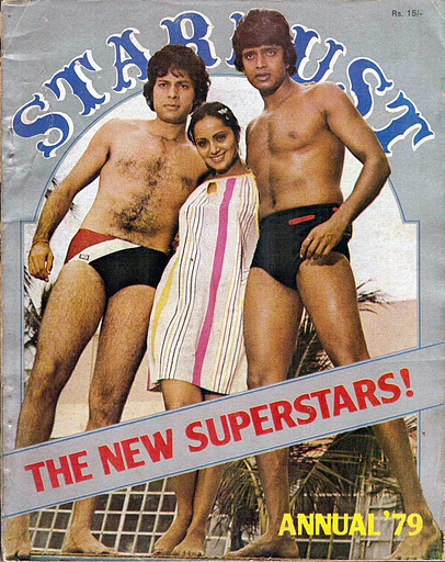 1979 ANNUAL STARDUST - OH YEAH, THE NEW SUPERSTARS...EHM, I JUST KNOW MITHUN AND I SAW THE OTHER GUY IN SIDE ROLES, BUT WHO'S THE GIRL? I