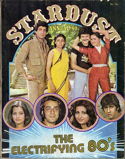 1980 ANNUAL STARDUST