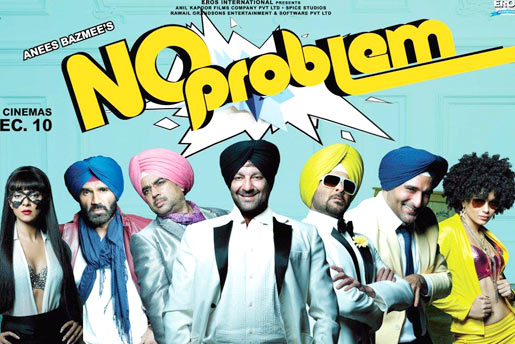 2.The whole cast of No Problem:: Everybody was terrible in the movie. Anil Kapoor made an absolute fool of himself. People in Hollywood will refuse to work with him if they see this film. Sushmita Sen hammed beyond all measure in a very derogatory role. Suniel Shetty had a strange accent in the movie and failed to scare audiences though he was the villain. We have no clue why Paresh Rawal, Akshaye Khanna, and Sanjay Dutt collectively humiliated themselves in the movie. Kangna Ranaut played a bimbo well but she was utterly wasted in the awful torture fest!