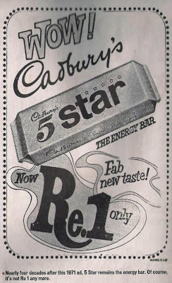 5 Star Energy Bar ad 1971. More than a decade later it was selling for a princely sum of Rs. 5.