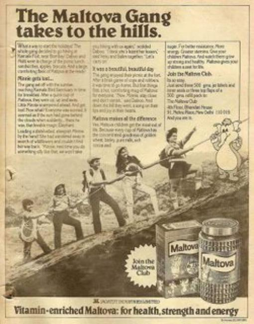 Maltova Ad. My dad is always takjing about how he loved this stuff :)