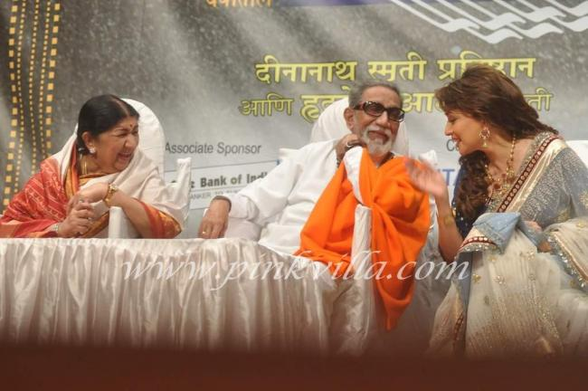 Madhuri Dixit Nene The Dinanath Mangeshkar Award Ceremony