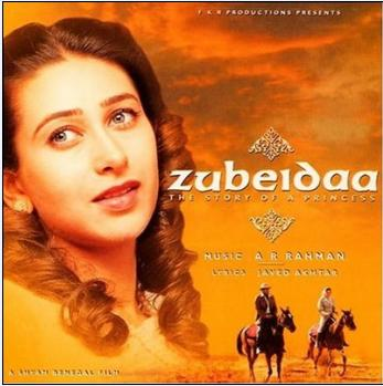 Karisma Kapur (ZUBEIDAA): Zubeidaa was what she portrayed with much of her signature look in her eyes and the innocence on her face. But this was one film that also helped her be established as a powerhouse performer, which her previous films failed to do.