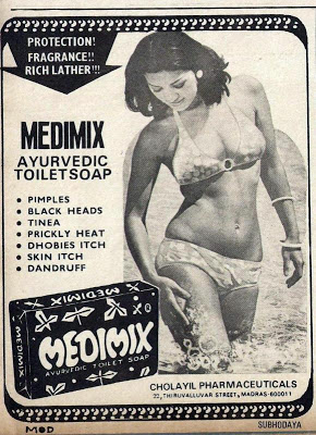 Medimix Soap Ad, 1970s Launched in 1969. The early campaign was...simple and the soap was beach friendly.