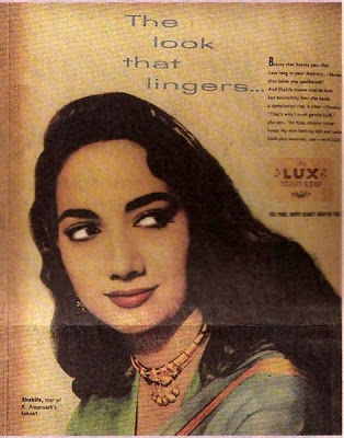 The look that lingers. Shakila, star of K. Amarnath's Baraat.