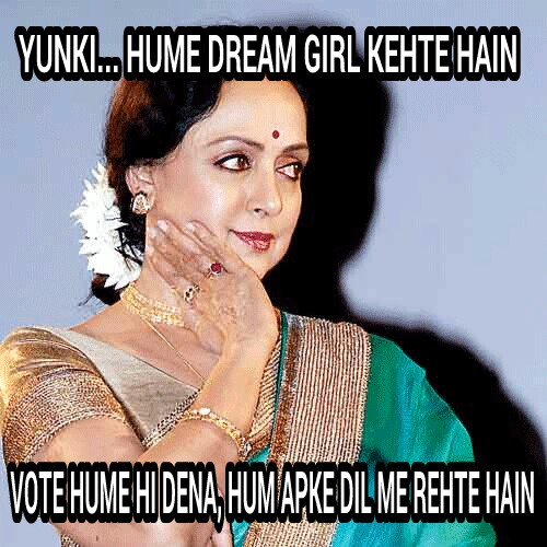 Funny Meme Bollywood : Insanely funny memes of bollywood stars contesting this