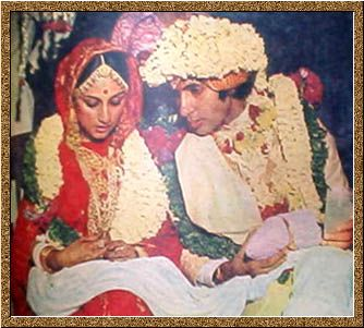 Amitabh And Jaya Bachchan's Marriage Picture