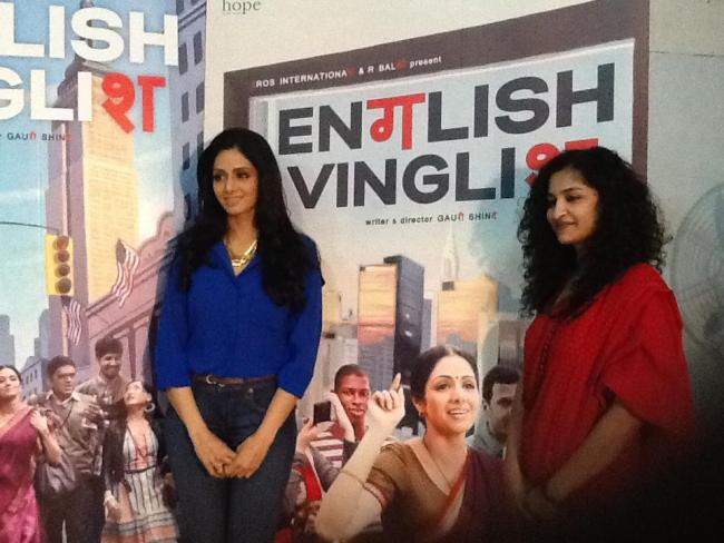 a feminist reading of the film english vinglish Women lawyers in our cinema have been histrionic but rarely feminist  she is a journeyman without feminine privilege the film hints at a vanishing glass ceiling, as her insensitive veneer.