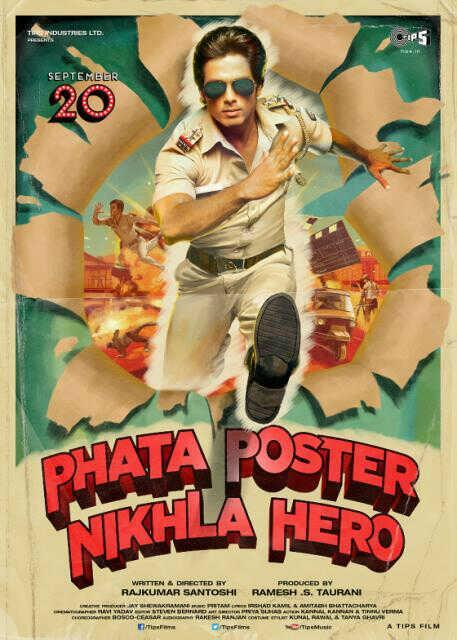 Watch Poster Phata Nikla Hero Phata Poster Nikla Hero Movie