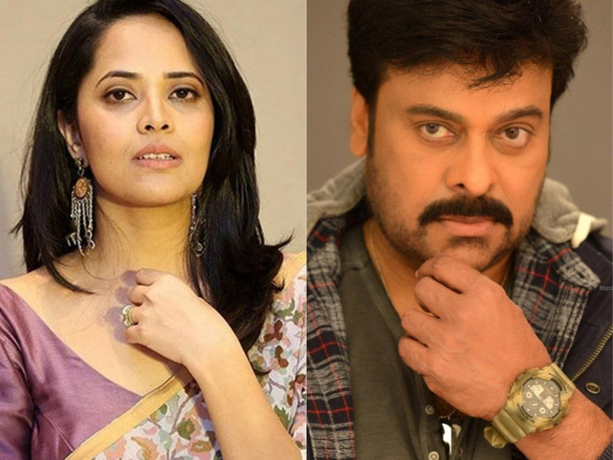 Chiranjeevi starrer Acharya to get TV anchor Anasuya for a song? Find out | PINKVILLA