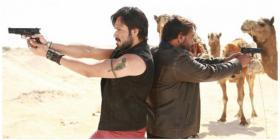 Box Office Report: Baadshaho enters 50-crore club; Shubh Mangal Saavdhan continues at a steady pace