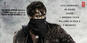 Box Office Report: Ajay Devgn and Emraan Hashmi's Baadshaho has a POSITIVE first weekend collection