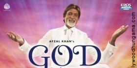 God Tussi Great Ho Posters