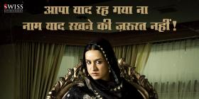 Haseena Parkar Twitter review: This is how the audience reacted to the movie