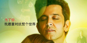 Hrithik Roshan and Yami Gautam's 2017 starrer Kaabil to get a grand release in China; Read details