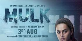 Mulk Box Office Collection Day 1: Rishi Kapoor and Taapsee Pannu's film has a decent opening on the first day