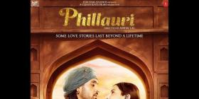 Phillauri gets support from Twitterati over the CBFC - Hanuman Chalisa controversy
