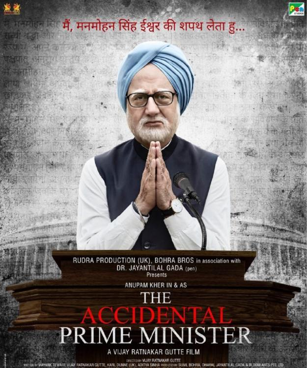 Anupam Kher and Akshaye Khanna's The Accidental Prime Minister releases in Pakistan's theatres TODAY