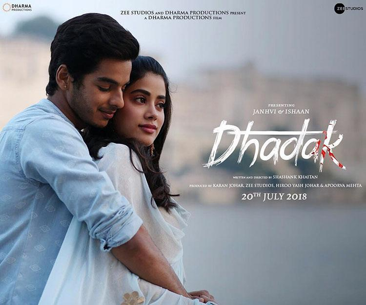 Dhadak Movie Review: Ishaan Khatter and Janhvi Kapoor are a complete Zingaat package | PINKVILLA