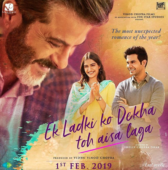 Ek Ladki Ko Dekha Toh Aisa Laga Review: The film will leave you with a broader mindset which India truly needs