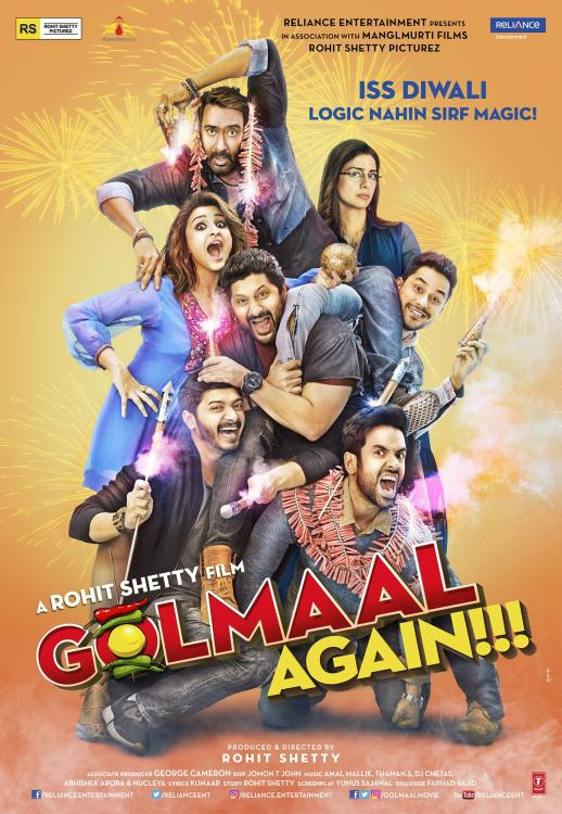 Golmaal Again Movie Review: Ajay Devgn and Co. is uproarious but too long to bear after all | PINKVILLA