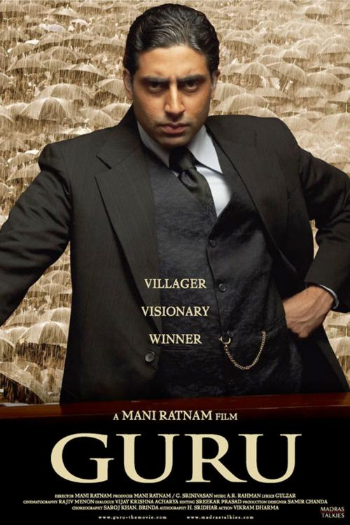 Discussion,Abhishek Bachchan,bollywood,Guru