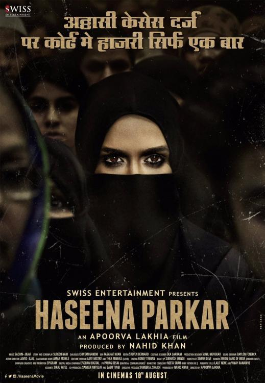 Haseena Parkar Movie Review: Shraddha's film is both pointless and gutless… | PINKVILLA