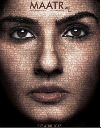 Maatr Movie Review: Same growling Tandon in a new template | PINKVILLA