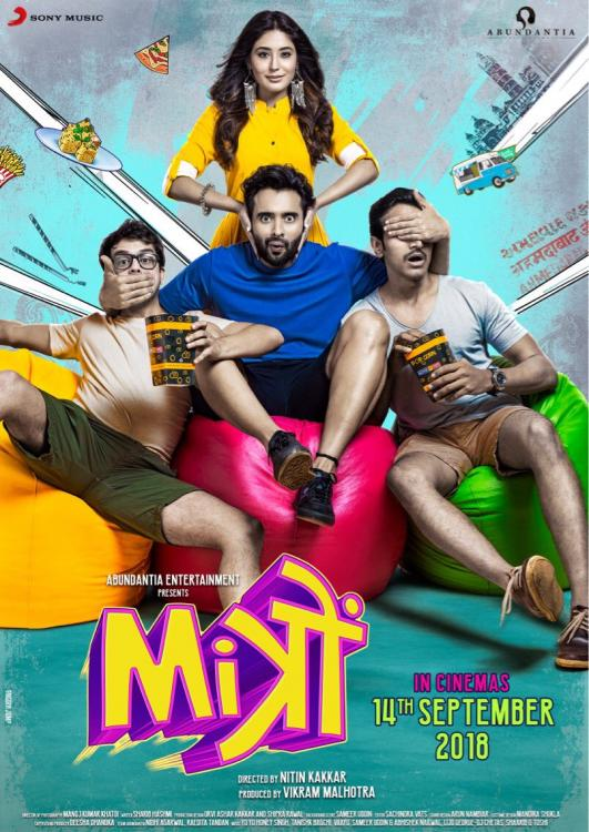 Mitron Movie Review: Jaccky Bhagnani is like the extra salt that ruins a dish entirely  | PINKVILLA