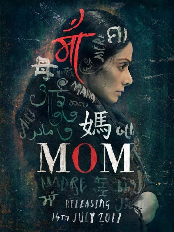 Mom Movie Review: Sridevi, Nawazuddin Siddiqui shine in a film that could've been so much more   PINKVILLA