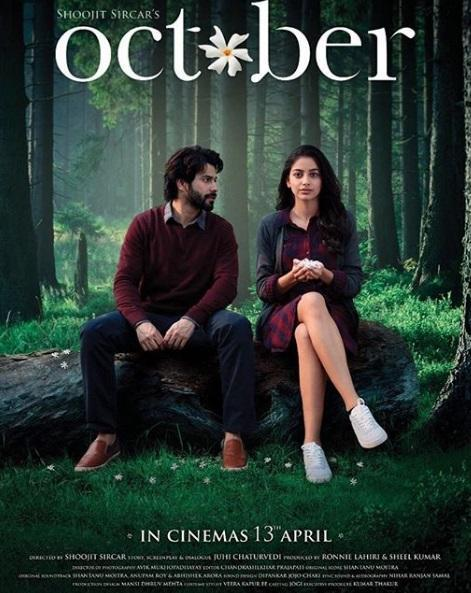 October Movie Review: Varun Dhawan blows your mind with a heartbreaking bravura performance | PINKVILLA