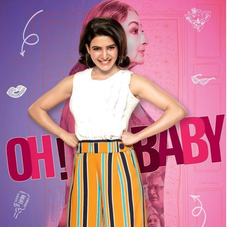 Samantha Akkineni's Oh Baby gets a release date; THIS is when it will hit the screens