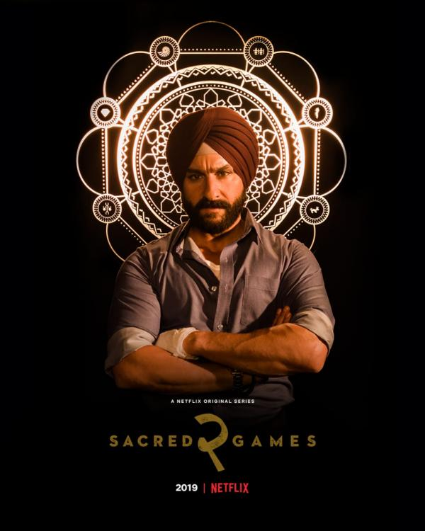 Saif Ali Khan looks intense, ready to continue his quest in this new poster of Sacred Games 2