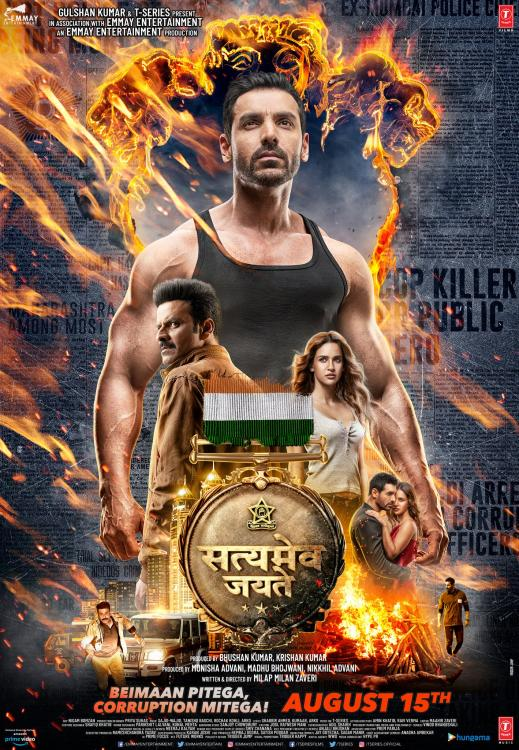 Satyameva Jayate Movie Review: John Abraham-Manoj Bajpayee's chase is perfect for all action movie lovers | PINKVILLA