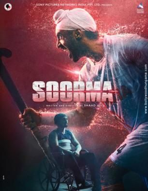 Soorma Movie Review: Diljit Dosanjh-Angad Bedi's sincerity doesn't do much for this sports drama   PINKVILLA