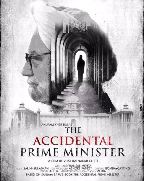 The Accidental Prime Minister FIRST Review: Anupam, Akshaye's powerful act impresses Anil and Shekhar Kapur