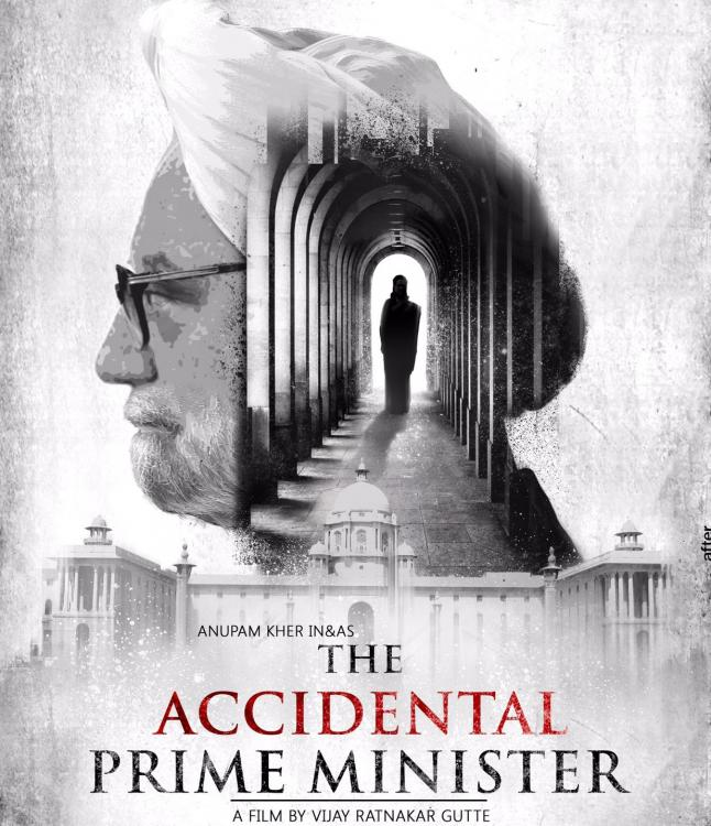 anupam kher,Exclusives,The Accidental Prime Minister,Jayantilal Gada