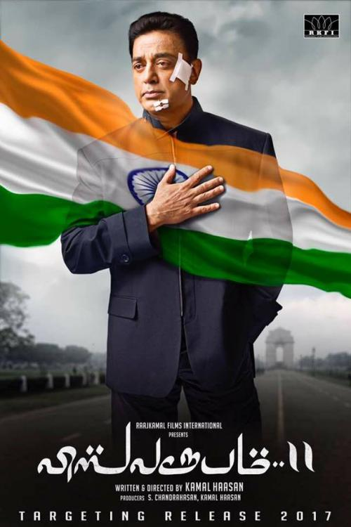 Vishwaroopam II Mid Movie Review: This Kamal Haasan starrer is a confusing mess in the first half | PINKVILLA
