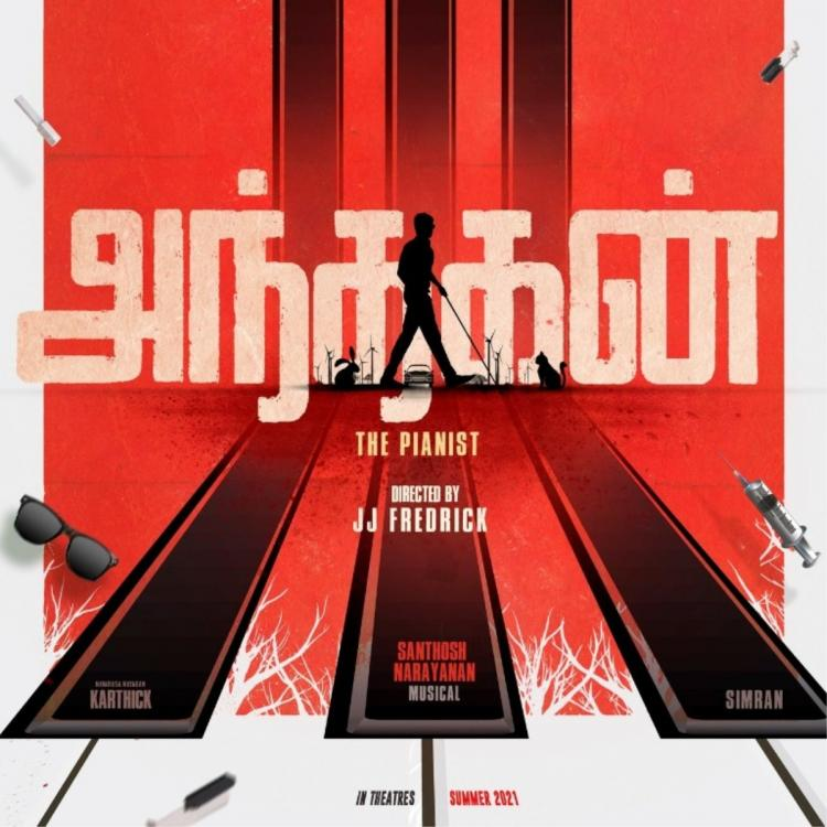 Andhadhun Tamil Remake: The Prashanth starrer titled Andhagan; Makers REVEAL title poster