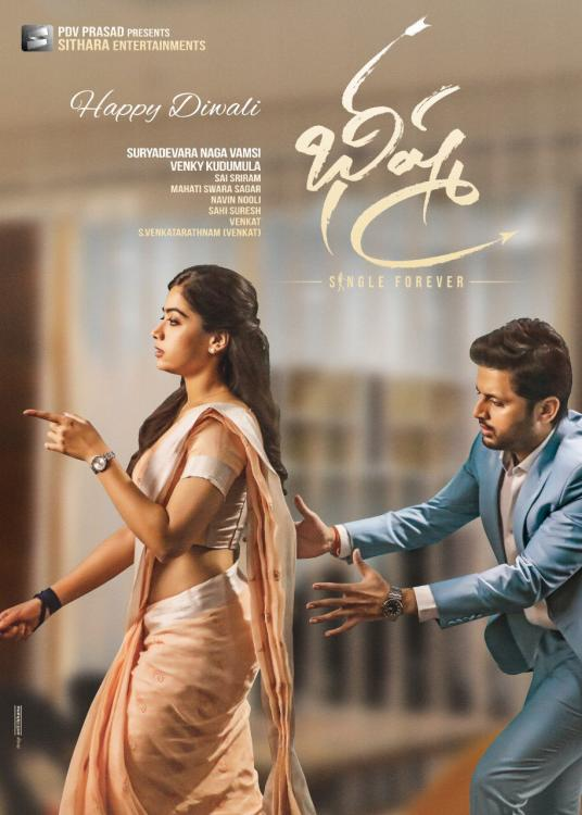 Bheeshma First Look Nithiin And Rashmika Mandanna Give A Treat To Their Fans On Occasion Of Diwali Pinkvilla