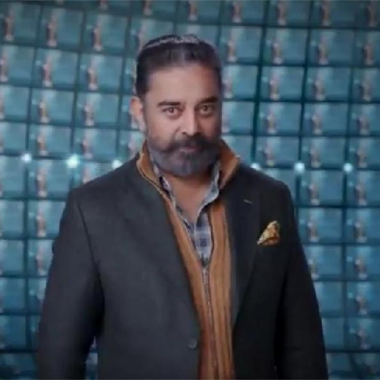 Bigg Boss Tamil season 4 to be launched on October 4; Watch Kamal Haasan's teaser VIDEO