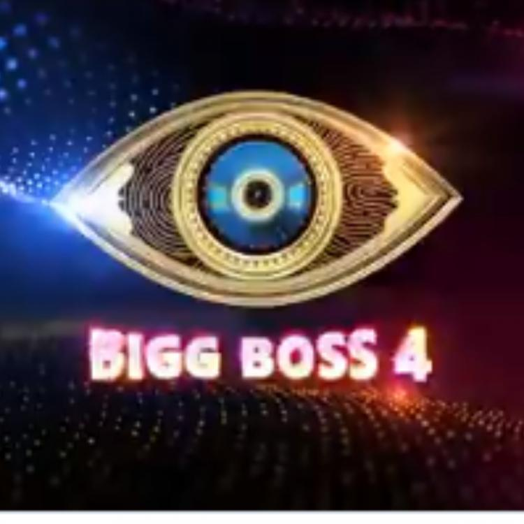 Bigg Boss Telugu 4 First Teaser: Makers unveil the logo; Fans demand for Jr NTR as host of the new season