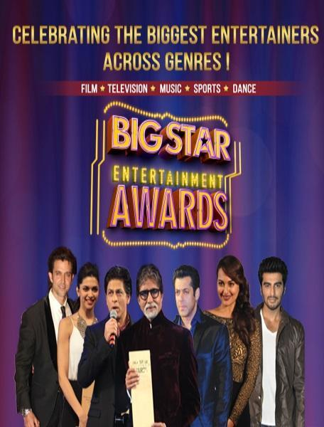 News,Abhishek Bachchan,Priyanka Chopra,shah rukh khan,riteish deshmukh,jacqueline fernandez,arjun kapoor,Mary Kom,Heropanti,Gunday,kick,Happy New Year,Tiger Shroff,EK VILLAIN,Kriti Sanon,BIG STAR Entertainment Awards 2014