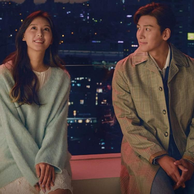 City Couple's Way of Love premieres on December 8