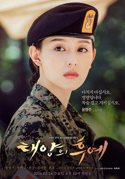 At the young age of just 27, Kim Ji-won has starred in many iconic K-dramas like Descendants of the Sun, Fight for My Way and The Heirs.